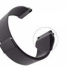 Mesh Milanese Loop Watchbands 16mm 18mm 20mm 22mm 24mm Silver Rose Gold Black Bracelet Wrist Watch Band Strap Magnetic Closure все цены