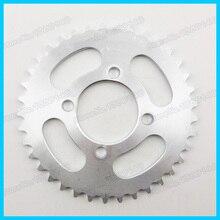 Задняя звездочка для китайского квадроцикла, карманного велосипеда, мопеда, скутера, мотокросса 420-37 зубьев-52 мм
