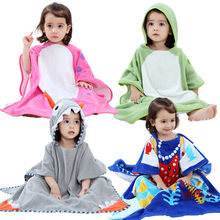 e52919cbb5 (Ship from US) Baby Boy Robe for Girl 2018 Children s Bathrobe Cartoon  Animals Hooded Bath Towel Soft Velvet Robe Pajamas Baby Warm Kid Clothes