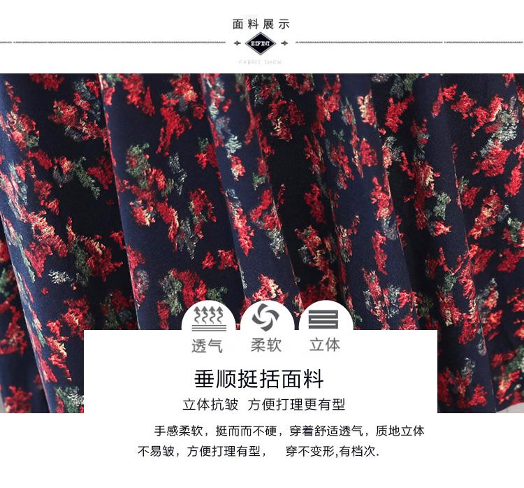 Autumn Winter New 3XL Plus Size Vintage Midi Dresses 2018 Women Elegant Bodycon Floral Dress Party Long Sleeve Runway Vestidos 20
