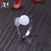 2020 Special Offer Rings Anel Masculino Natural Hetian S925 Pure Inlay Ring Opening Personality Love Women Give Gifts Allergy
