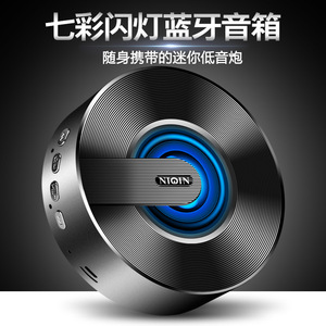 Image 1 - 2019 Mini New Style Bluetooth Speaker Collection Voice Broadcast the Sma For Mobile phone MP3 MP4 computer radio Apple device
