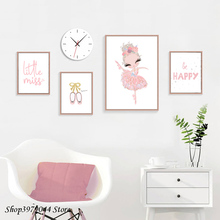 Baby Girl Nursery Cartoon Canvas Painting Pink Shoes Minimalist Word Nordic Posters Wall Art Picture For Kids Room Unframed