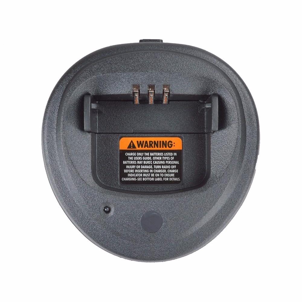 WPLN4138 Rapid Charger Base for Motorola CP150 CP200D CP200XLS XIR P3688 RADIO