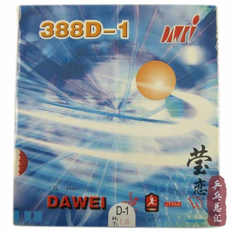 Original dawei 388D-1 table tennis rubber strange long pimples table tennis rackets racquet sports and practice rubber