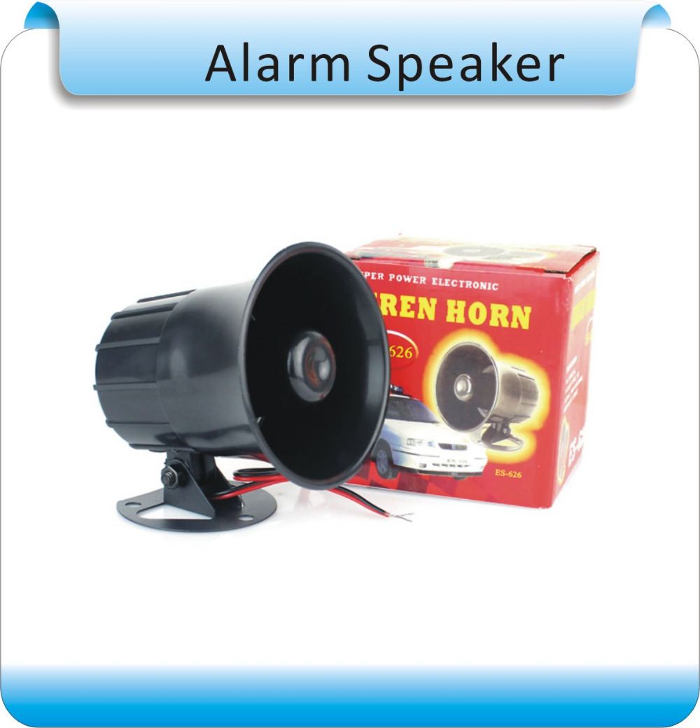 system secure patrol security alert find cheap garage home infrared shopping guides sensor motion alarm get wireless quotations systems driveway