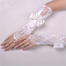 Перчатки Свадебные для принцессы с аппликацией и бантом свадебные