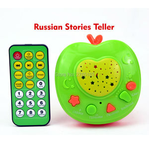 Image 2 - Russian Stories Teller,Arabic Muslim Holy AL Quran Learning Toys,Islamic and Russian Toy with Light Projective,3 Cartoon Styles