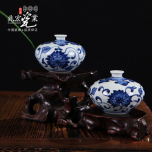Siu Hong Jingdezhen ceramics the study of classical Chinese style decoration porcelain Mini vase ornaments
