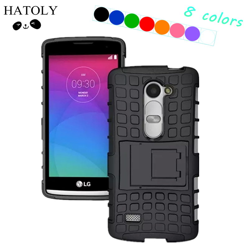 HATOLY For Cover LG Leon Case H324 H340 C40 H450 Heavy Duty Hard Silicone Rubber Phone Cases for LG Leon Case For LG Leon <