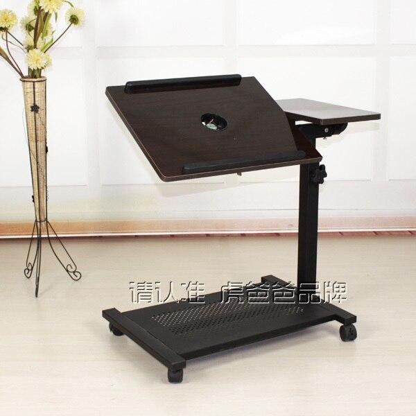 tienda online tiger dad promocional usb ventilador de con cama ikea mvil ascensor casa porttil perezoso mesa aliexpress mvil
