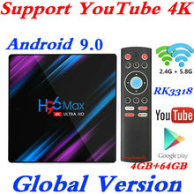 Новый H96 MAX RK3318 Smart tv Box Android 9,0 4 Гб ram 64 Гб 4 K WiFi медиаплеер Google Voice Assistant поддержка Netflix Youtube 4 K