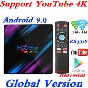 RK3318 H96 MAX Smart TV Box An