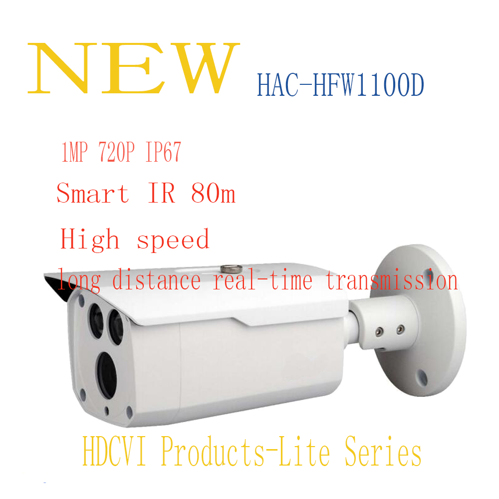 ФОТО DAHUA Outdoor Camera CCTV 1MP 720P Water-proof HDCVI IR Bullet Camera Smart Camera without Logo HAC-HFW1100D