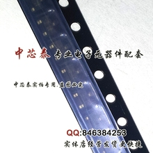 Бесплатная доставка 20 шт./лот BCX41 SMD транзистор экран EK SOT-23 Подлинный Оригинал
