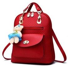 Новое поступление 2017 года женские сумки Классический в сдержанном стиле для отдыха Мода для девочек рюкзаки сплошной цвет красного вина розовый черный, белый цвет глубокий синий мешок