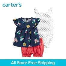 Carter's 3-Piece baby children kids clothing Girl Summer Bodysuit & Diaper Cover Set 121I387