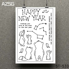 AZSG Happy new year Clear Stamps/seal for DIY Scrapbooking/Card Making/Photo Album Decoration Supplies