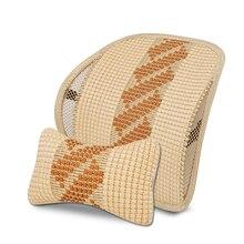 Новейшие массаж на заднем сиденье Поддержка аксессуары для интерьера с подушка для шеи автокресло Поддержка s на лето 2 шт./компл. высокое качество