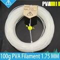 100g Impressora 3D Filamento PVA 1.75 MM 100g Spool para Makerbot, reprap, PARA CIMA, Afinia, Flash Forge e todas as Impressoras 3D FDM