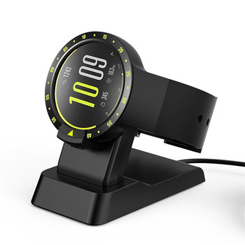 Charging Cradle Dock Adapter Holder for Ticwatch E / S Black Protective Charging Stand Station Replacement Smart Watch Charger