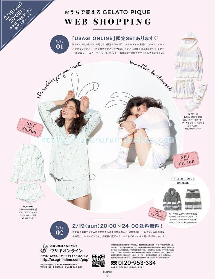 JAPAN Gelato Pique Original Single Ice Cream Cute Strawberry Silk Satin Nightgown Household Clothes