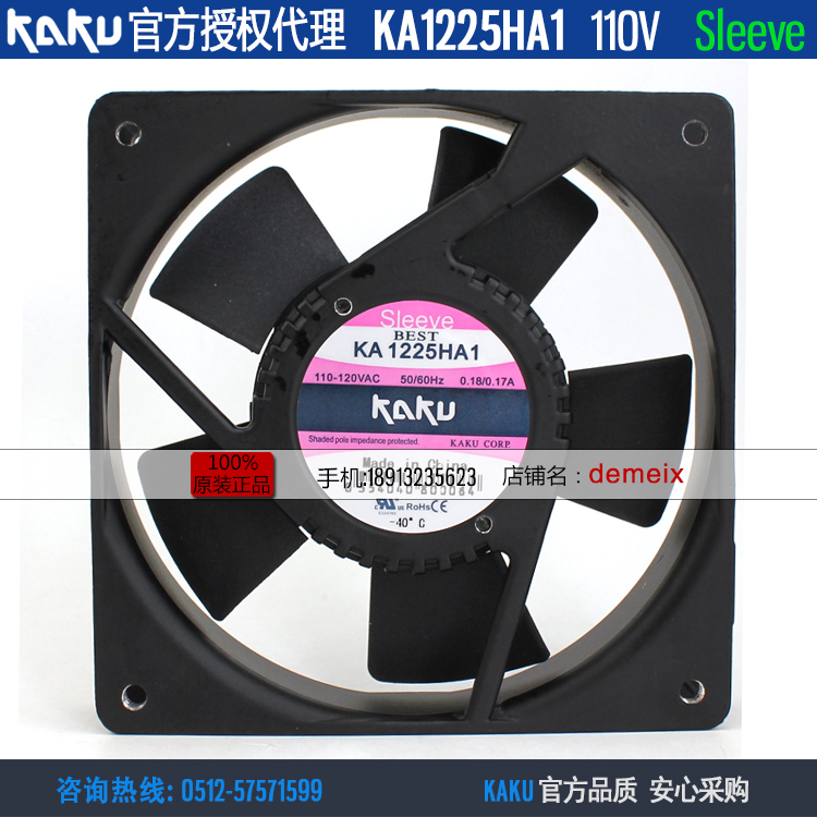NEW KAKU KA1225HA1 110V 0.18A/0.17A SLEEVE bearing 12cm waterproof cooling fanNEW KAKU KA1225HA1 110V 0.18A/0.17A SLEEVE bearing 12cm waterproof cooling fan