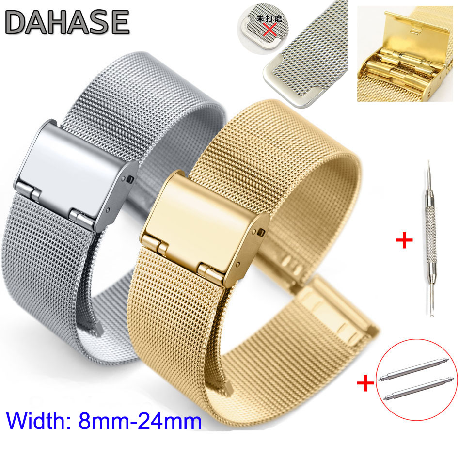 8mm 10 12 13 14 15 16 17 18 19 20 21 22 23 24mm Milanese Loop Stainless Steel Watch Band Meshed Strap With Buckle Release Pins