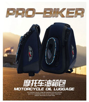 Motorcycle Oil Fuel Tank Bag Motorbike Motocross Racing Cycling Pack Tail Luggage Back Bag