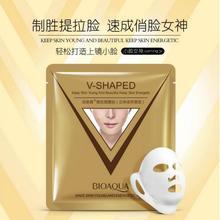 5 шт. BIOAQUA лифта для лица укрепляющая 3D маска для лица увлажняющий, питательный отбеливающий Восстанавливающий солнцезащитный крем контроль масла Уход за кожей