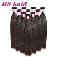 Ms lula волосы 10 Связки бразильские Прямые натуральная 100% человеческих волос Weave 10 шт./лот волос натуральный Цвет Бесплатная доставка