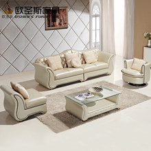 Buy From China Factory Directly Wholesale Valencia Wedding Italian Cheap Cream Beige Leather Pictures Of Sofa Chair Set Designs(China)