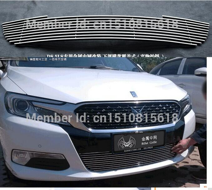 Quality Stainless steel Car front bumper Mesh Grille Around Trim Racing Grills 2014-2016 for Citroen DS 5LS abs chrome front grille around trim racing grills trim for 2013 hyundai santa fe ix45