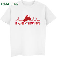 cd08036f Funny Motorbike It Makes My Heartbeat Superbikes T-Shirts Summer Mens  O-Neck Cotton T Shirts Brand Fashion Tees Tops