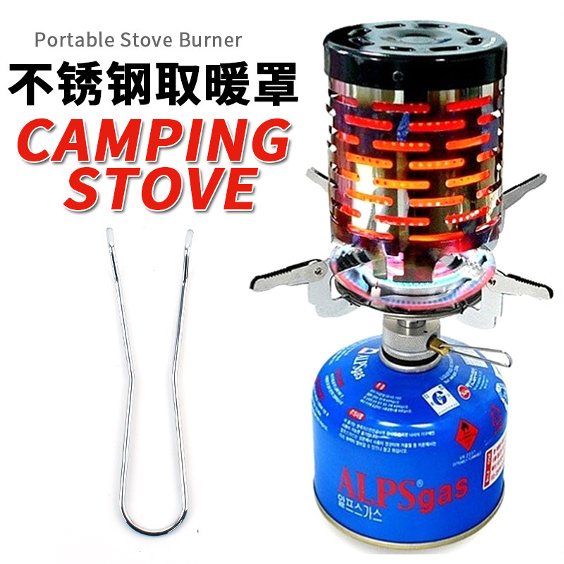 Outdoor Camp Heating Cover Autumn Winter Mini Heater Infrared Tent  Stainless Steel
