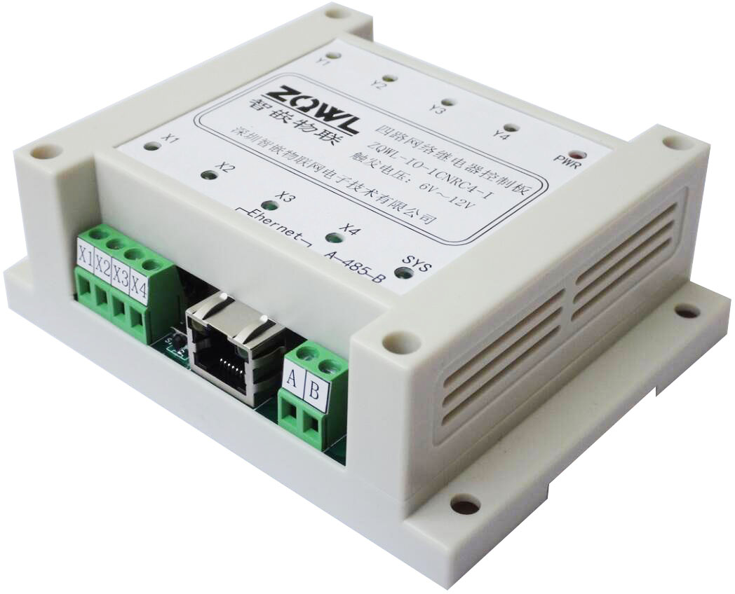 4 in 4 out Network Relay Controller Module Ethernet RS485 Modbus TCP RTU Isolated Web Server
