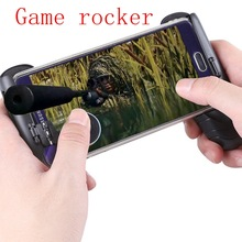 Game rocker - mobile game controller, mobile game support, suction cup bracket, suitable for Android Apple mobile phone.LF03-666 все цены