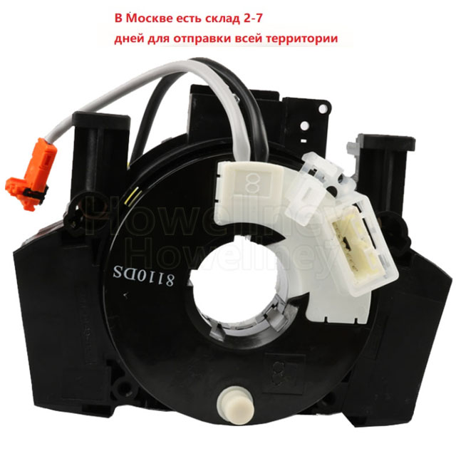 25560-JD003 <font><b>25567</b></font>-ET025 <font><b>25567</b></font>-<font><b>EB60A</b></font> Combination Switch For NISSAN NAVARA TIIDA PATHFINDER R51M B5567-JD00A image
