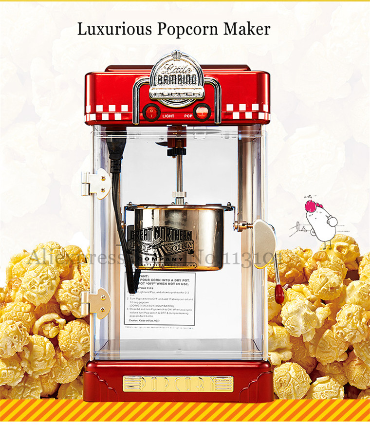 где купить 2.5oz Electric Popcorn Machine Red Color Retro Style Popcorn Maker Easy Operation дешево