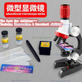 Birthday gift 1200x 100X 400X trinocular biological focusable Science&Education microscope kit refined scientific Instrument toy