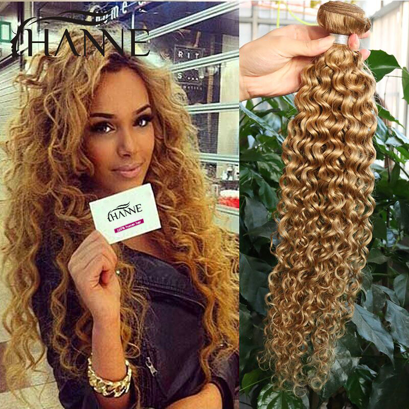 Malaysian Curly Hair 4 Bundles Honey Blonde Curly Weave