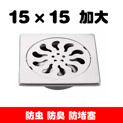 2016 New 5.5 Inch Square Shower Drain 15x15cm Special Stainless Steel Water Drain Increase Deodorant Floor Hotel Villa Project