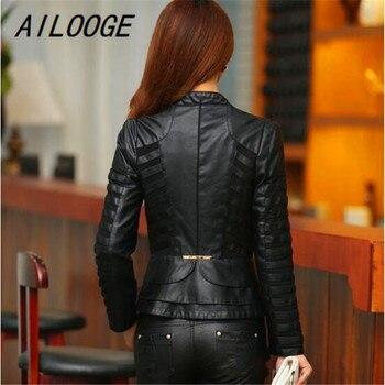 Женская кожаная куртка AILOOGE, повседневная короткая куртка из искусственной кожи с длинным рукавом, модная куртка-бомбер из искусственной ко...
