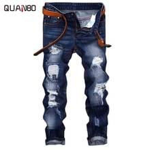 2018 Men Jeans Design Fashion Biker Hole Jeans