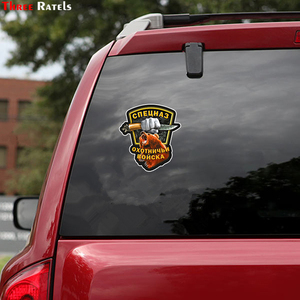 Image 2 - Three Ratels LCS579# 13x15cm 1 4 pieces car sticker and decals hunting troops funny  stickers auto