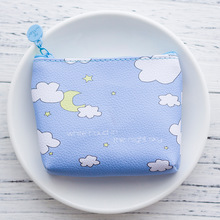 Women's Cute Leather Coin Purse with Cartoon Themed Pattern