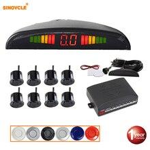 SINOVCLE Автомобильный светодиодный датчик парковки комплект 8 сенсоров s 22 мм Подсветка Дисплей обратный резервный Радар монитор системы 12 в 8 цветов