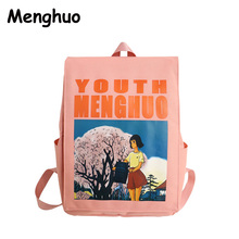 Japan Style 2019 Pink Girls Youth Menghuo Cartoon Printing Laptop Backpack Cover Oxford Student Travel Rucksack Bag Shoulder