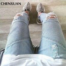 Chenxuan Мужская Strech рваные байкерские джинсы скинни светло-голубой проблемных Канье Уэст дизайнер Brand хип-хоп Уличная SWAG брюки(China (Mainland))