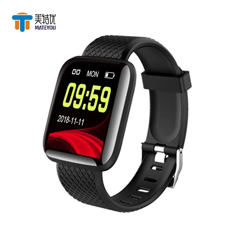 MATEYOU smart watch female IP67 waterproof heart rate sleep monitoring information sports bracelet